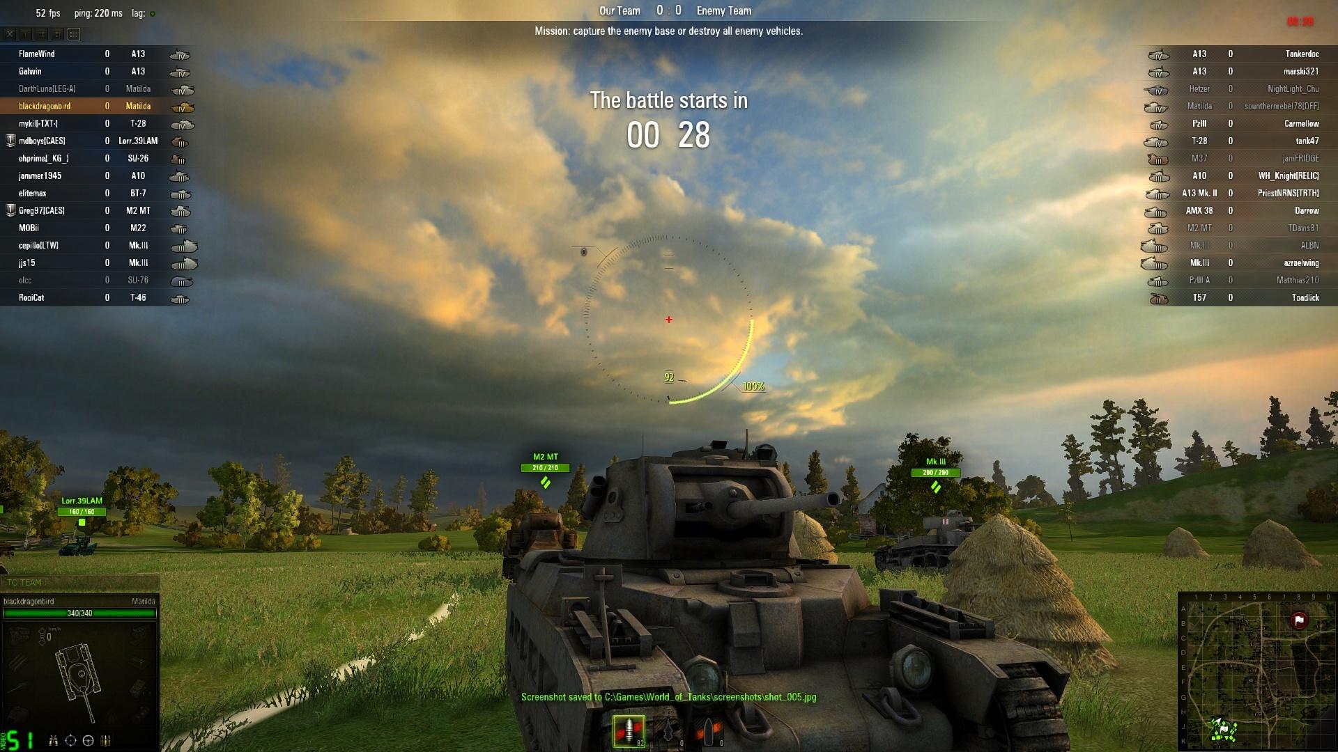 Как сделать снимок экрана world of tanks