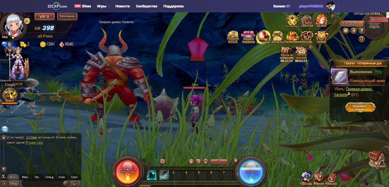 того, чтобы новые браузерные онлайн игри оптимальному сочетанию