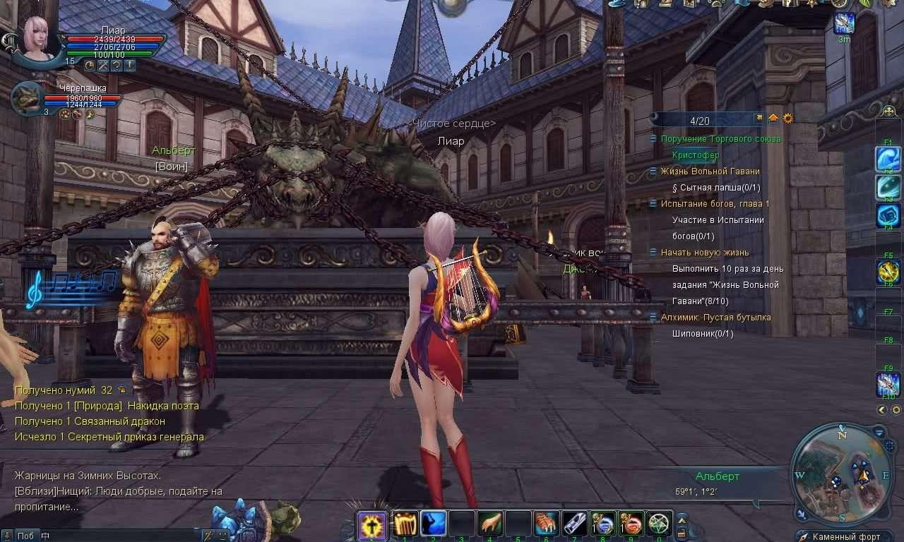 Скачать онлайн игру dark age скачать онлайн игру ксп