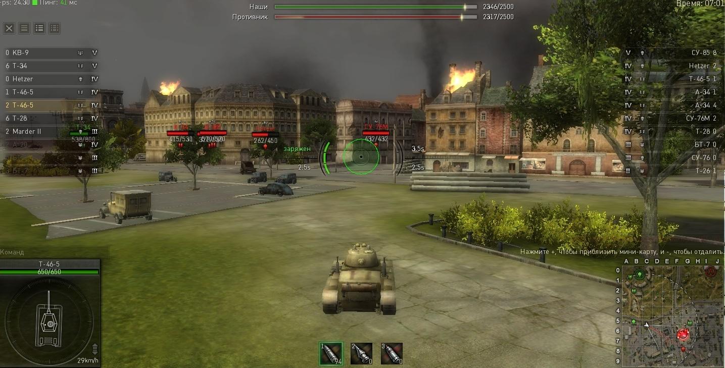 Скачать world of tanks торрент бесплатно с официального сайта.