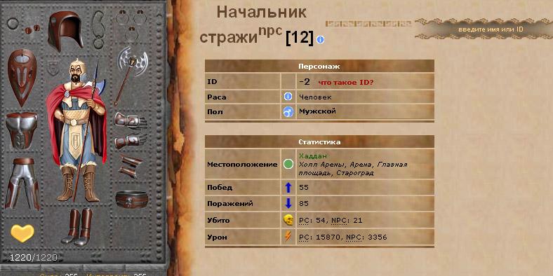 Haddan казино основатель казино красный дракон