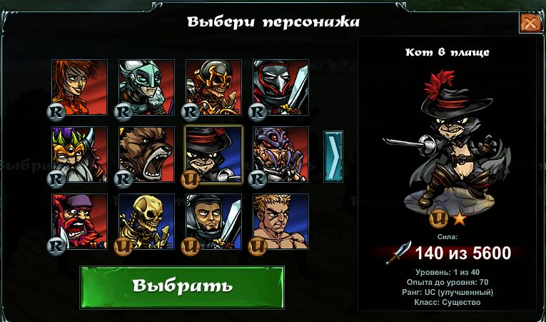мортал портал все герои картинки