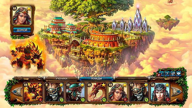 деньги онлайн игры небеса