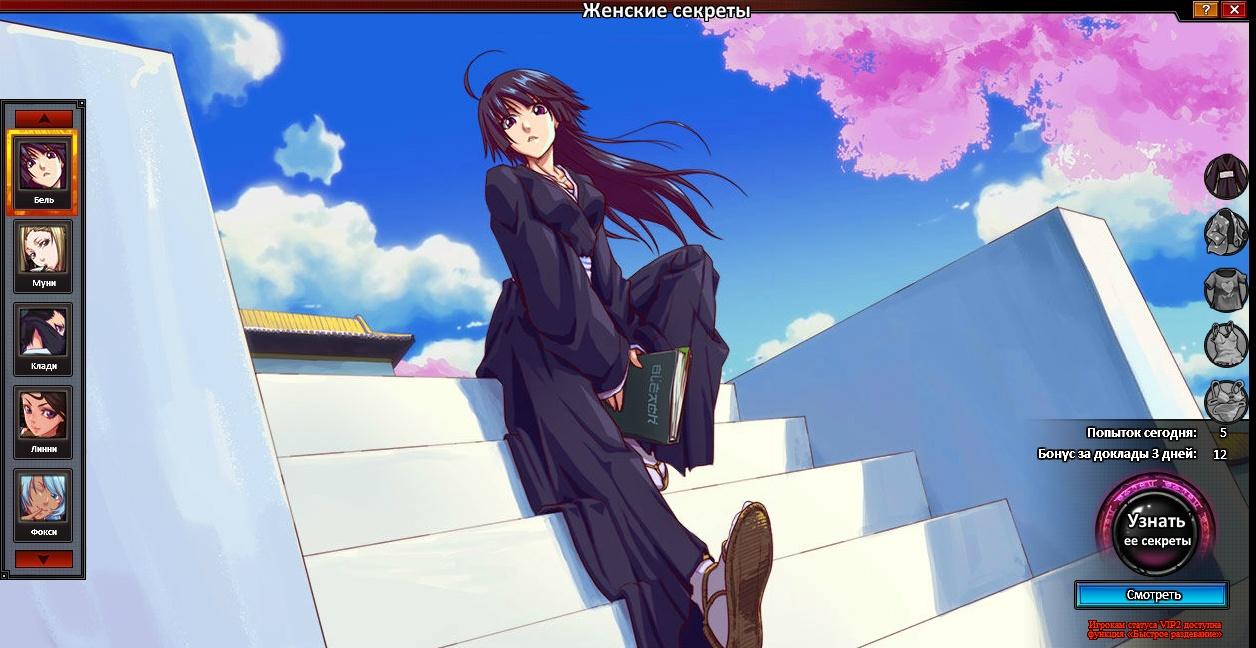 Ролевая игра по аниме блич захватывающая дух лучшая ролевая игра, совершенно бесплатно age/31