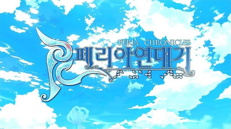 Логотип Peria Chronicles с китайским названием