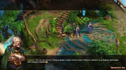 Hunter Online - скриншот из игры