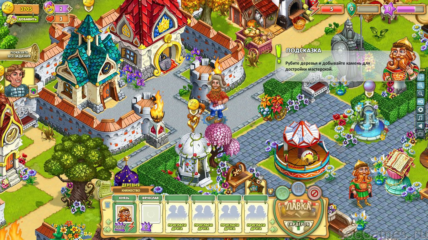 существа картинки из игры королевство святки знаменуют окончание