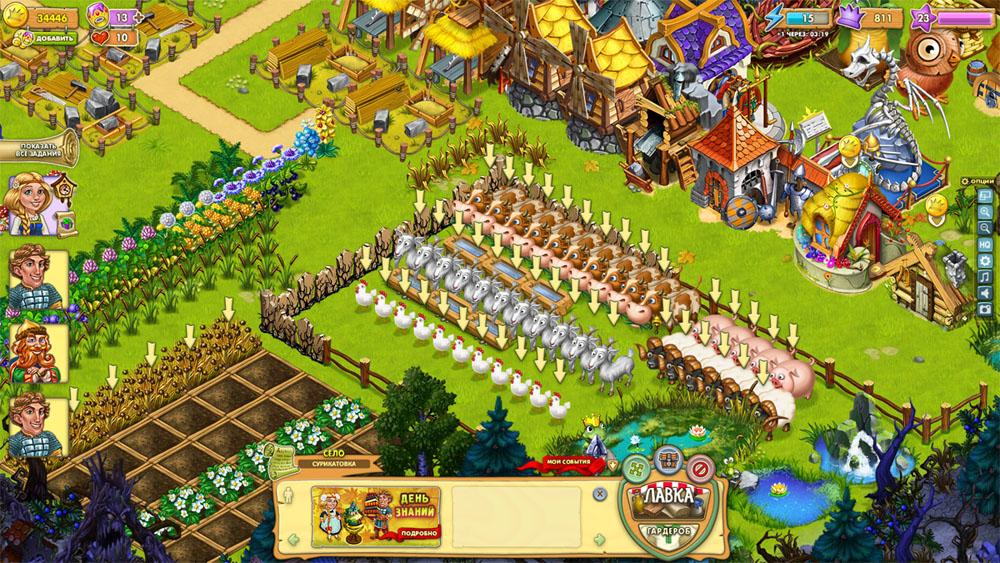 игра скачать тридевятое царство бесплатно - фото 6